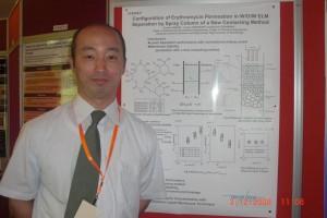 Prof.Habaki